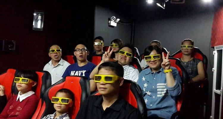 Rạp chiếu phim 5D