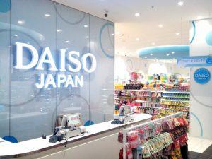 Chơi gì ở aeon mall Long Biên - cửa hàng Daiso