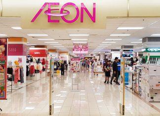 Khu vui chơi Aeon Mall 2019