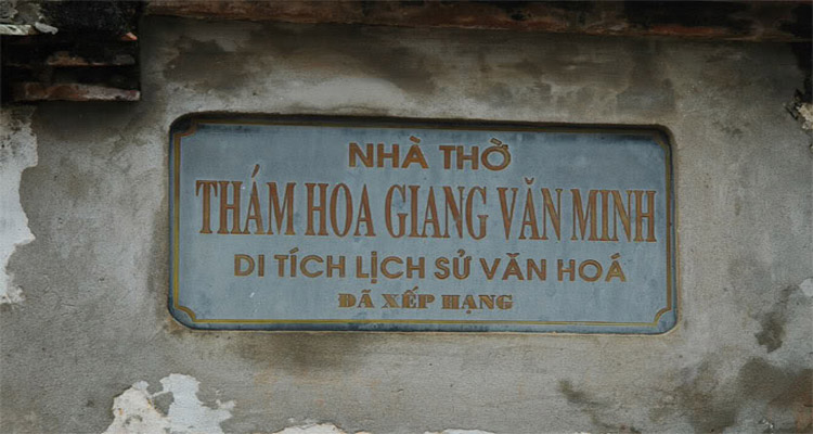 Nhà Thờ Thám Hoa Giang Văn Minh
