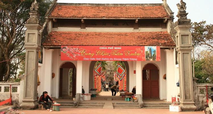 Cổng vào chùa Phổ Minh