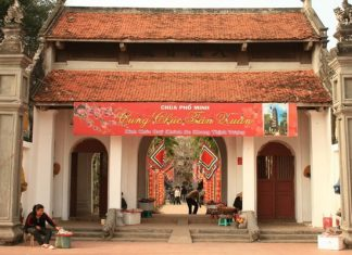 Chùa Phổ Minh 16