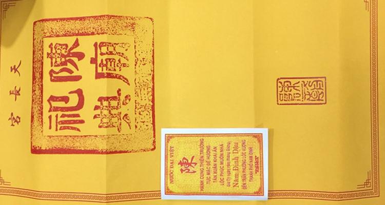 Ấn tại Đền Trần Nam Định