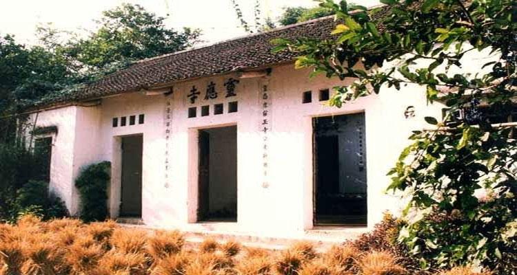 địa điểm du lịch gần Làng tranh Đông Hồ