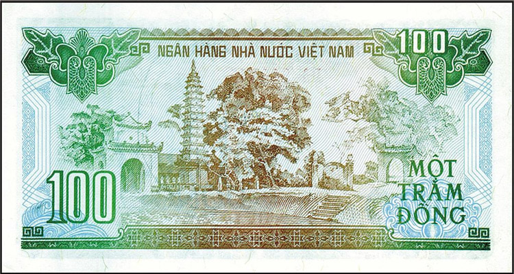 Tháp Phổ Minh 06