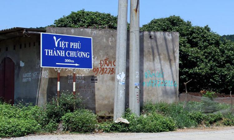 Việt Phủ Thành Chương - biển chỉ dẫn