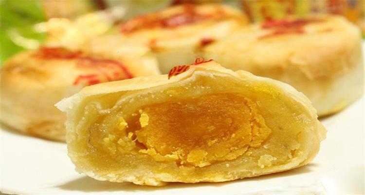 Bánh pía sầu riêng