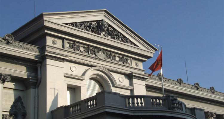 Bảo tàng Thành phố Hồ Chí Minh - chóp mái