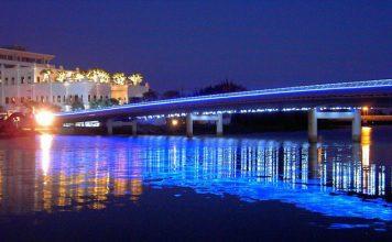 Cầu Ánh Sao HCM