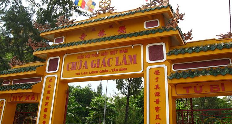 Chùa Giác Lâm - cổng vào