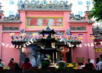 chùa Ngọc Hoàng 1
