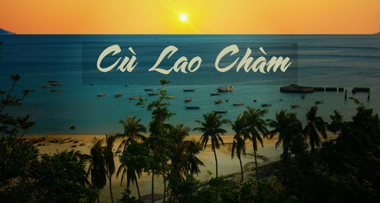Cù Lao Chàm 02