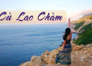 Cù Lao Chàm 14