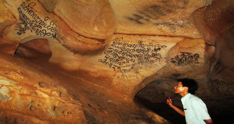 Phong Nha - Kẻ Bàng - chữ viết